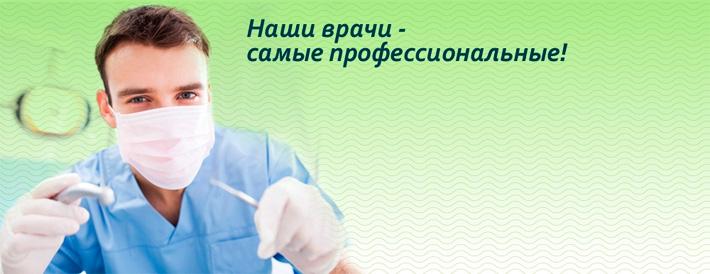 Стоматология Astra Dent