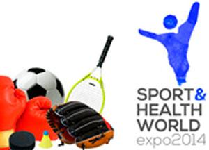 Мир Спорта и Здоровья-2014