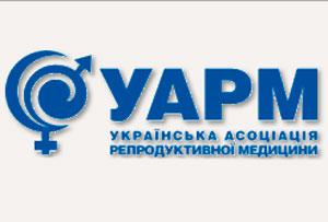 Українська асоціація репродуктивної медицини