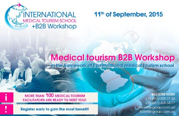 II International Medical Tourism School