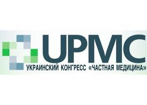 Украинский конгресс «Частная медицина»