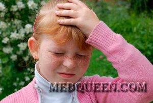 Помутнение сознания у детей
