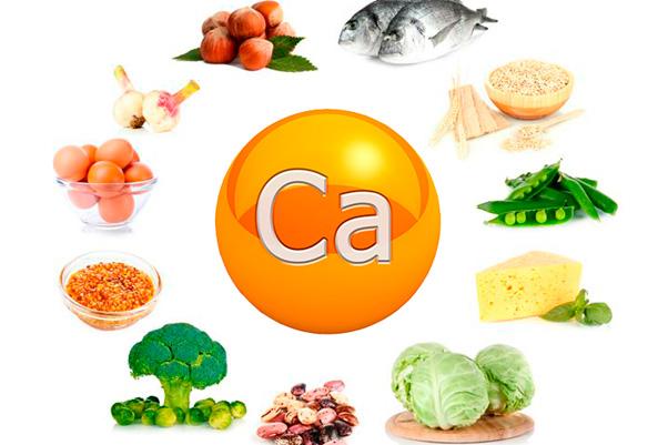 Кальций (Calcium)