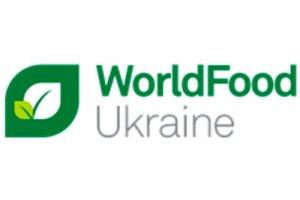 WorldFood Ukraine 2017