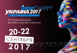 InterCHARM-Украина 2017