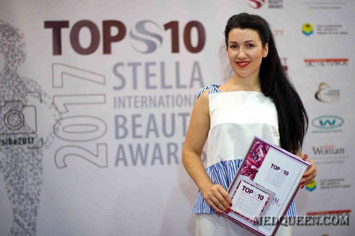 Stella International Beauty Awards 2017