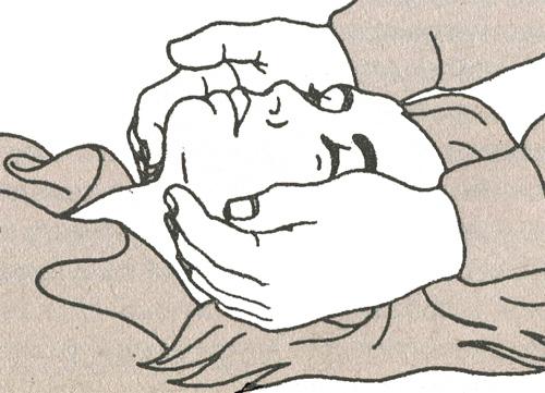 Шиацу