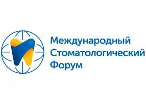 Международный Стоматологический Форум (IDF)