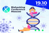 Секреты молодости и красоты на Biohacking Conference Moscow 2021