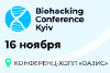 Biohacking Conference Kyiv 2021